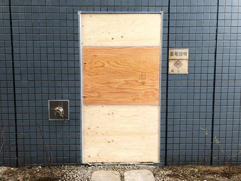 鉄扉ドア撤去施工後