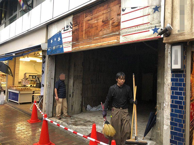 ブティック解体工事施工後3