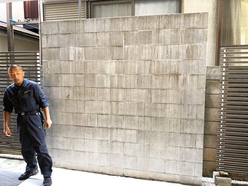 ブロック撤去-1-before